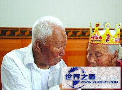 【图】世界上最长的婚姻