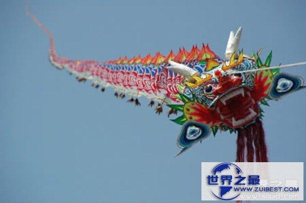【图】世界上最长的风筝