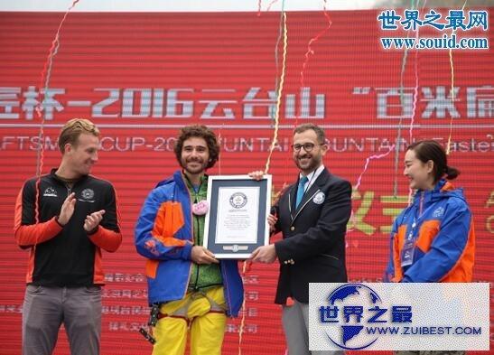 【图】世界上高空倒走速度最快的人,60米高空用时6分