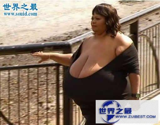 【图】关于女人胸部的10个世界之最,最大的乳房重77斤