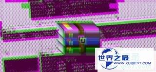 4月30日香农诞辰:今天是一个信息量很大的日子,所有上网的人都应该记住香农