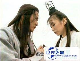 纪晓芙为什么会爱上色魔杨逍?他们只是搞了一段虐恋而已