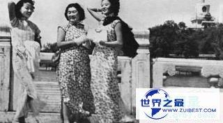 《富春山居新图》,《婆罗多舞》,《维吾尔人》叶浅予娶4个老婆,2个出轨1个自杀,最后1个进