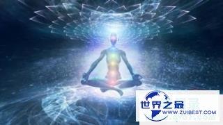 """""""塞其兑,闭其门"""",""""用其光,复归于明"""";拔出你身体的天线,去接收无尽的宇宙能量吧!"""