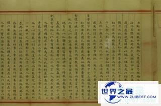 从孙伏伽到刘春霖历史上那些风光一时的状元们,为什么后来都销声匿迹了?