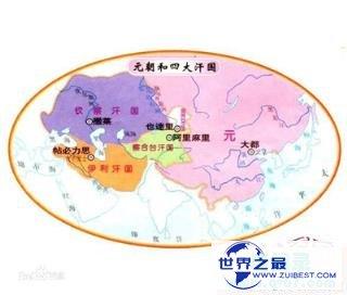 忽必烈建立了元朝,成吉思汗其他子孙建立了哪些国家?