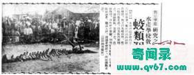 百年清朝古尸、成吉思汗墓诅咒、蒙古死亡之虫、江西鄱阳湖老爷庙水域...