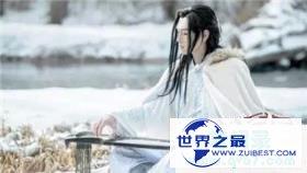 嬴扶苏,柳如是,纳兰容若中国历史上最好听的名字