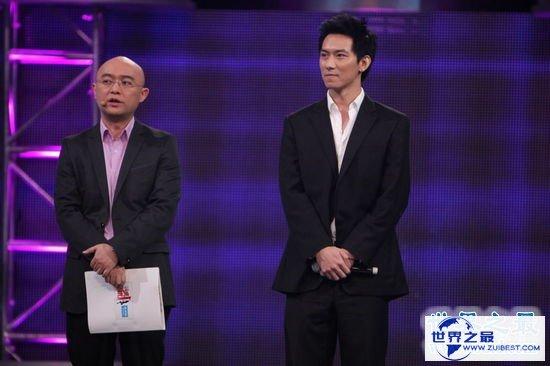 """【图】非诚勿扰最帅男嘉宾排行榜,""""小吴彦祖""""杨凯"""