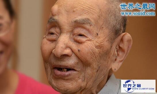 【图】日本最长寿老人去世,小出保太郎学生(享年112岁