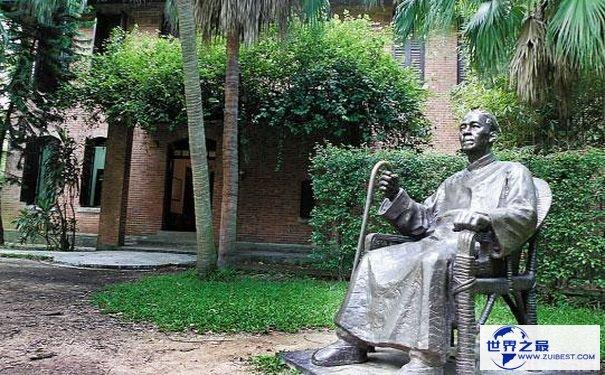 陈寅恪塑像