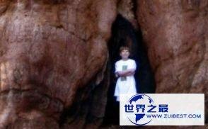 """""""同温层伟人"""" 113.11米"""