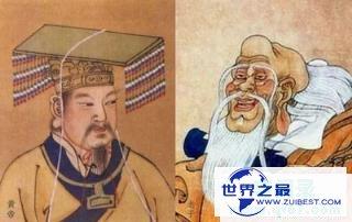 南怀瑾:每当时代无可救药,总是道家拨乱反正!