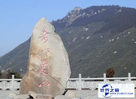 【图】南岳衡山旅行攻略给你一个绝对难忘的游览