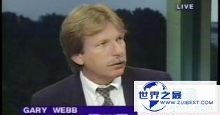记者Gary Webb冒死揭发:美国政府竟向本人的公民卖可卡因毒品?!