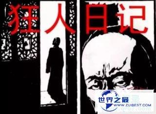 鲁迅说中国的根砥全在道教,李约瑟隔空叫阵:中国没有道教就会烂掉
