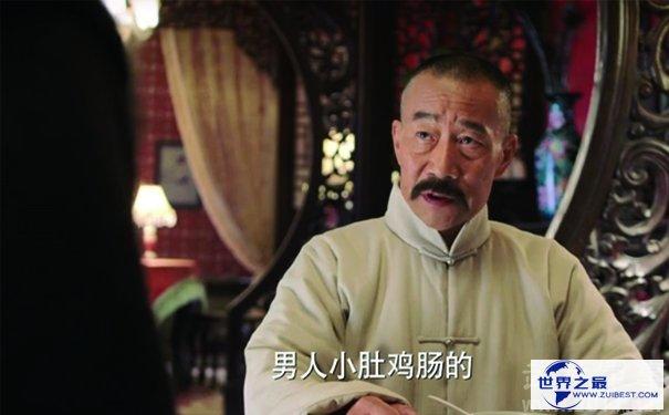张作霖剧照