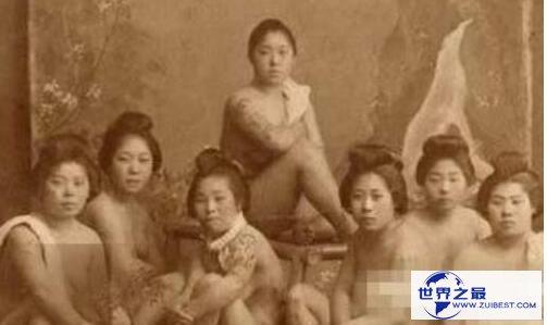 日本慰安妇照片被公开 慰安妇服务日军照片