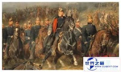 俾斯麦出任普鲁士首相:1862年铁血政策一致德国
