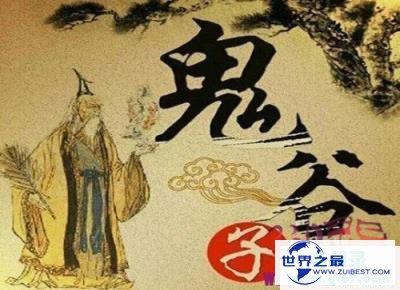 鬼谷子、姜子牙、萧何、诸葛亮、张仲景,祖冲之、华佗、王羲之、李白,为何旷世奇才出道