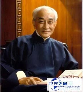 """南怀瑾说老子的""""执大象""""讲的是因果,疾患即是因果在身材的显现"""
