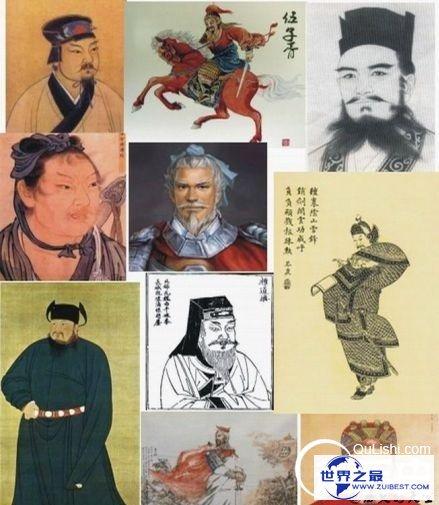 历史上被皇帝害死的10大凄惨名臣:白起岳飞上榜!