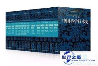 """英国科学家李约瑟与老子以及中国的""""四大发明""""是什么关系?"""