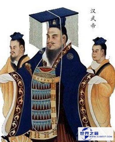汉武帝画像