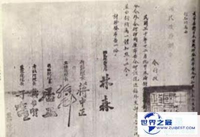 为什么中国不自动向日本宣战?