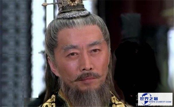 《兰陵王》宇文护