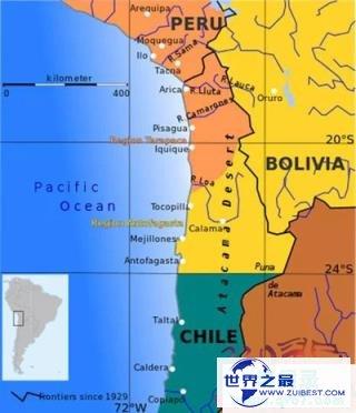 硝石和平:秘鲁、玻利维亚和智利三国由于鸟屎引发的和平