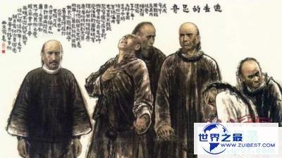 孙中山和康有为救中国方法不同与失败缘由