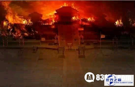 火烧阿房宫