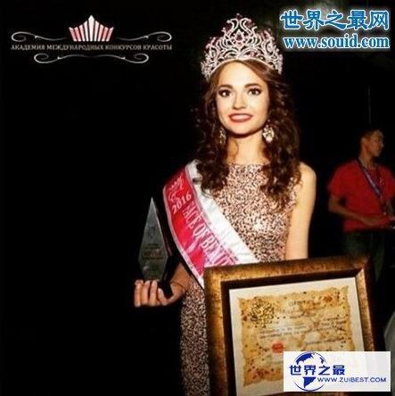 【图】世界上最美的脸蛋,22岁俄罗斯美女记者夺冠