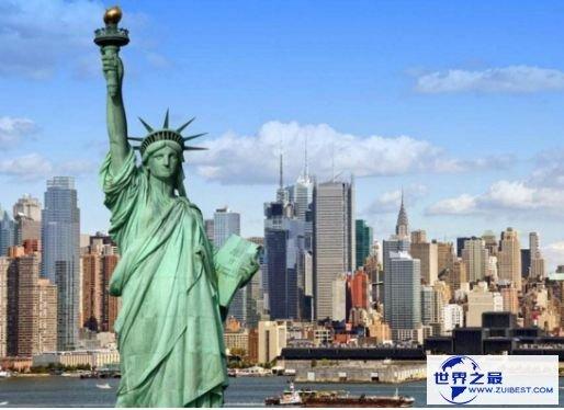 10.纽约