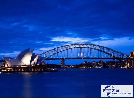 4.奥亚里亚 悉尼海湾大桥