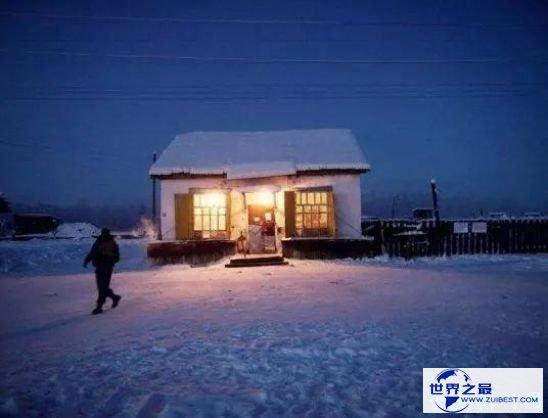 世界上最冷的中央 奥伊米亚康