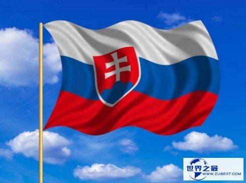 9.斯洛伐克