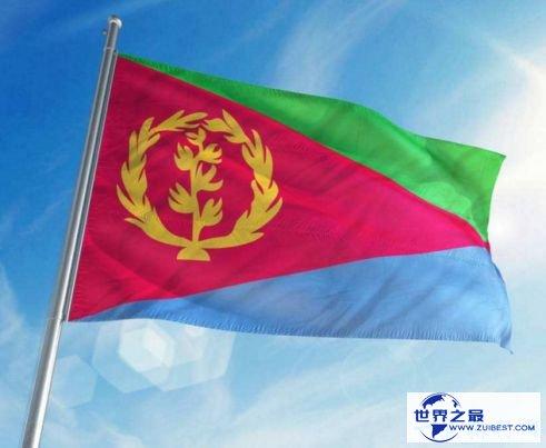 7.厄立特里亚