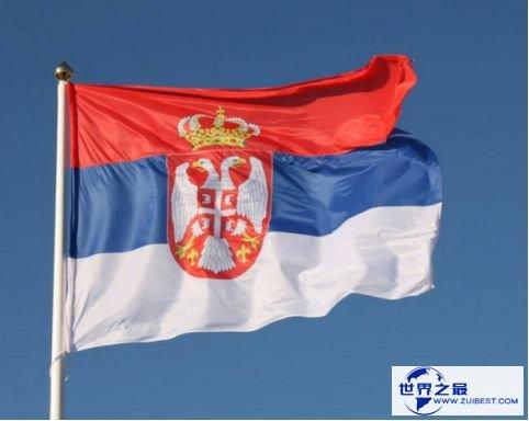 3.塞尔维亚