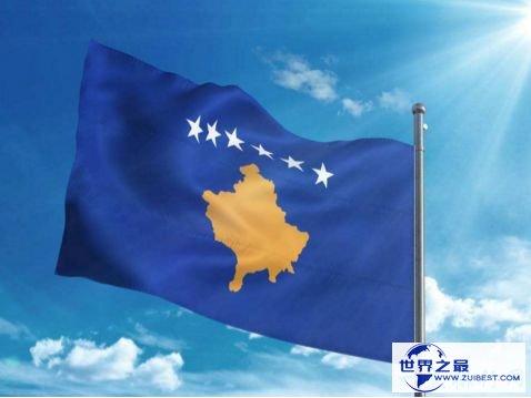 2.科索沃