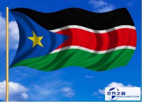 1.南苏丹