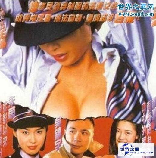 【图】香港十大禁片,10部比岛国更有味的香港经典三级