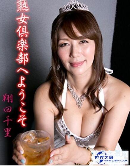 【图】日本熟女女王大奖赛冠军,翔田千里(年近50风采