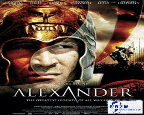 【图】亚历山大大帝,一位史诗级的英雄