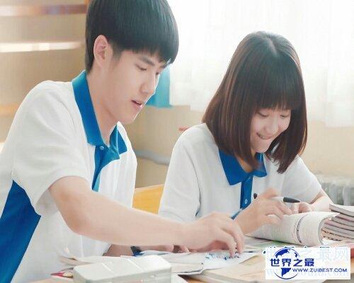 【图】余淮,一位真正的学霸,看最好的咱们就知道啦