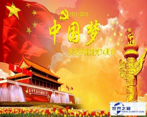【图】中国共产党成立这么多年,那么建党工夫是什么