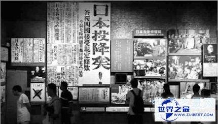 【图】咱们来畅谈关于日本投诚之后的一些故事吧