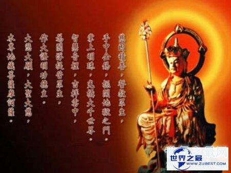 【图】佛教是我国的大教 地藏菩萨心咒也是十分得有悟