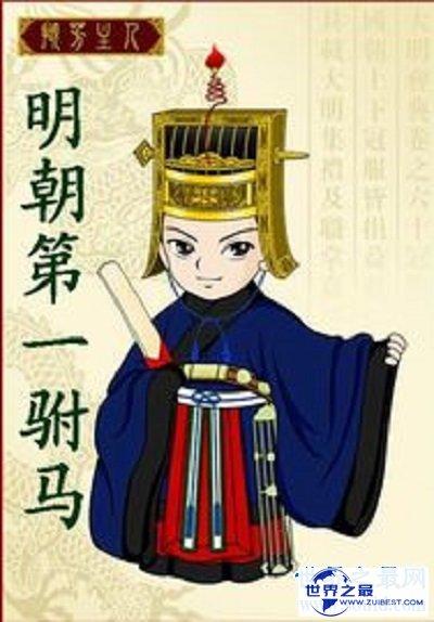 【图】穿梭巧成大唐第一驸马,唐朝故事知多少